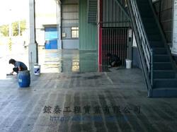 水性耐磨砂漿工程 施工