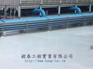 工廠頂樓防水工程-FRP 施工