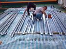 鐵材防鏽蝕工程 施工