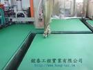 耐酸鹼止滑地板-FRP玻璃纖維層地坪 工程施工