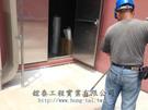 工廠頂樓-防水工程 FRP施工
