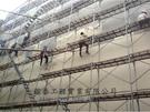 外牆防水工程 FRP施工