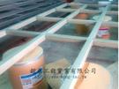 鍍鋅管架FRP耐酸鹼批覆工程 施工
