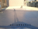 屋頂防水工程-FRP施工