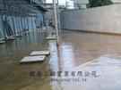 藥液平臺FRP耐酸鹼地板工程 施工