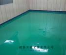 耐磨、防塵、高光澤-環氧樹脂地板,流展工程 施工