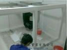 水族箱FRP防水工程 施工