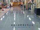 FRP耐酸鹼地板 翻新、翻修工程施工