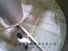鐵工桶槽-耐酸鹼FRP內襯 工程施工