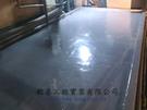 電子廠化學藥液區-FRP防蝕工程施工