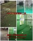 兵工廠EPOXY無塵地板翻新工程 施工