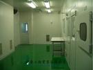 無塵室 EPOXY地板 施工