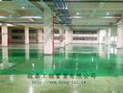 EPOXY無塵地板工程實績