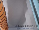 廢水系統-水槽耐蝕coating工程