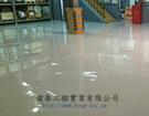 EPOXY環氧樹脂地板工程