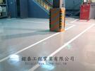 EPOXY薄塗地板 、停車格劃線工程